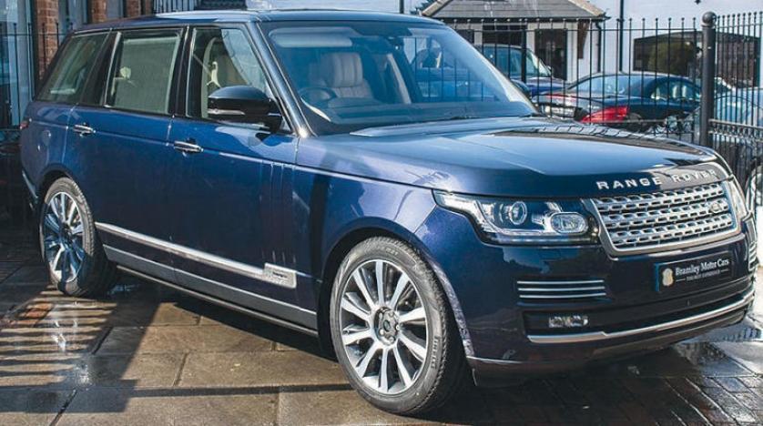 الأمير فيليب يعرض سيارته الملكية للبيع بهذا السعر
