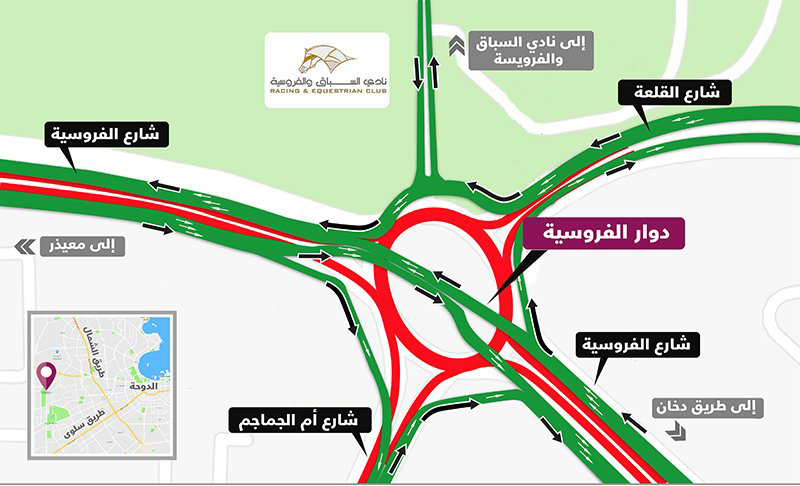 A Partial closure on Al Furousiya Roundabout Until Sunday 29Apr.