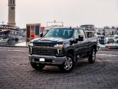 Chevrolet Silverado 2020 has arrived