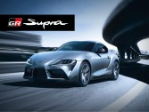 AAB announce Special Promotion for Supra 2020