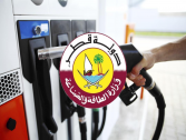 Again, Fuel prices in Qatar to increase for May