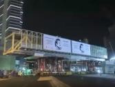 بالفيديو..فقط في قطر.. تشييد جسر للمشاة في 24 ساعة