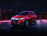 DOMASCO Announces the Launch of the All New Honda HR-V