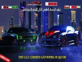 This Weekend.. The second Camaro Gathering in Qatar