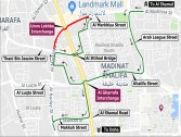 Temporary Closure of Underpass at Umm Lekhba Interchange