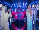 رولز-رويس موتور كارز الدوحة تكشف عن سيارة جديدة في حدث حصري في قطر