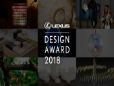 Finalists for Prestigious Lexus Design Award 2018 Announced