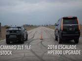 سباق ناري بين كاديلاك إسكاليد المعدلة و شيفروليه كمارو ZL1 1LE، من يتفوق؟