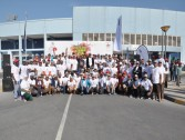 AAB Opens National Sports Day Celebration Activities