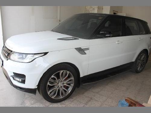 Land Rover... 2014