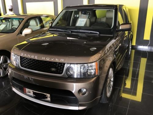 Land Rover... 2013