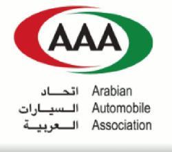 اتحاد السيارات العربية