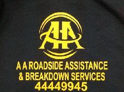 أكسيس لخدمات السيارات على الطرق الجانبية