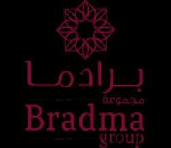 كراج براديما