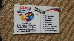 كراج مانيلا الدولي