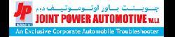 الطاقة المشتركة للسيارات الدوحة - قطر
