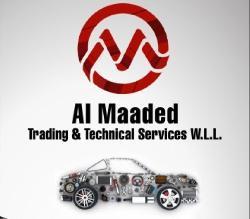 المعايد للتجارة والتكنولوجيا لقطع غيار السيارات Waakrah