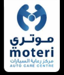 مركز موتيري للعناية بالسيارات