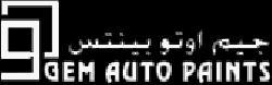 دهانات سيارات الجوهرة