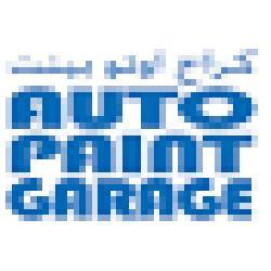 كراج طلاء السيارات - مركز العناية بالسيارات