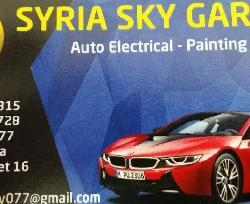 كراج سما سوريا لميكانيك وكهرباء السيارات