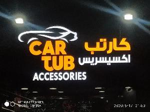 بطاريات السيارات قطر