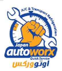 اليابان أوتو وركس
