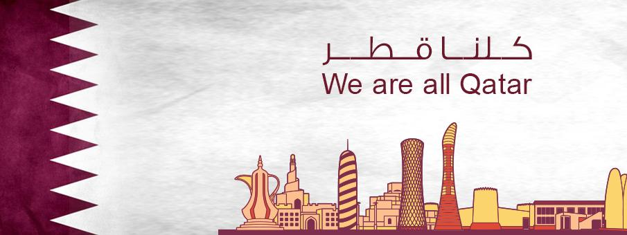 We are all Qatar