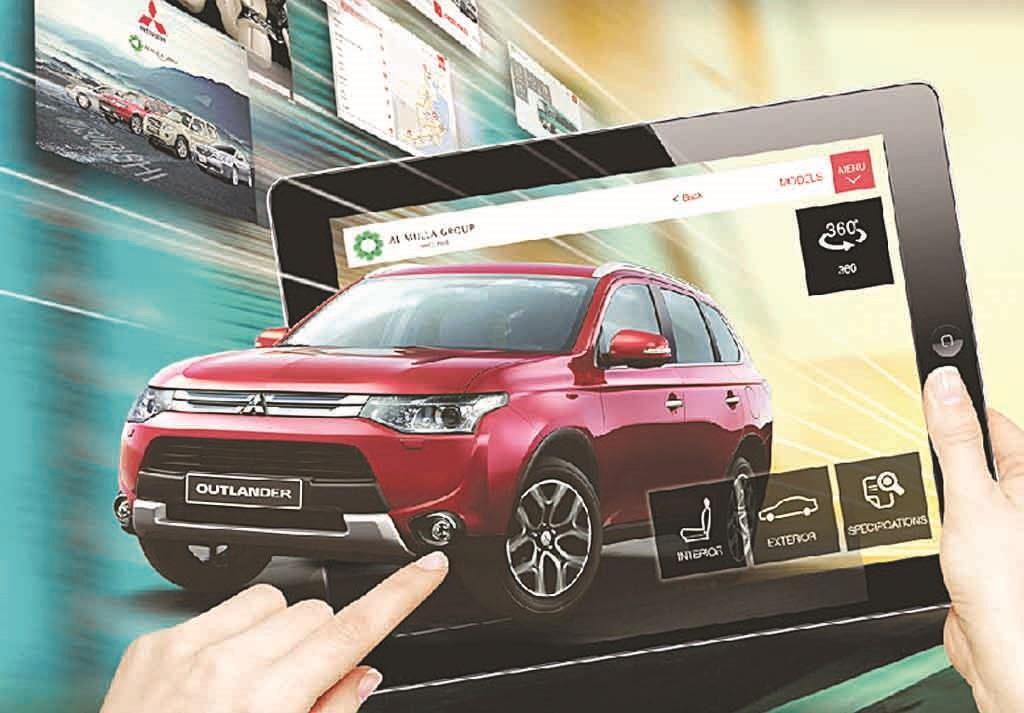 Download an application for Mitsubishi and get free offers