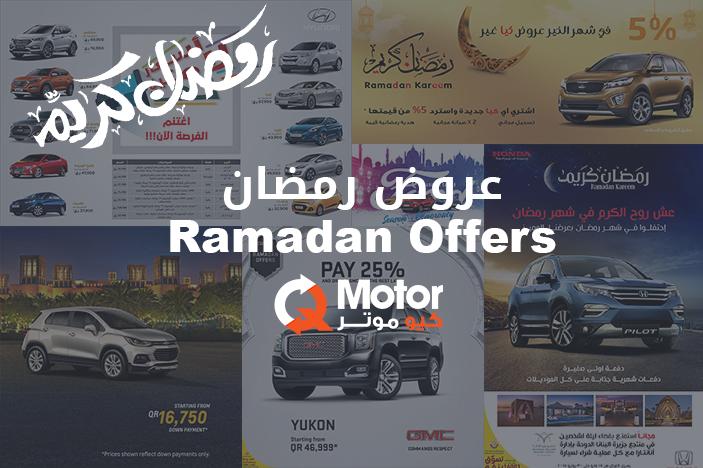 Ramadan offers from car dealers in qatar q motor