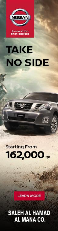 Nissan ads